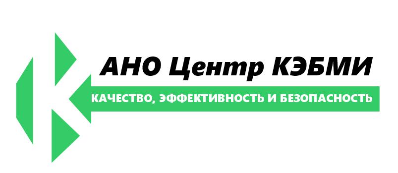 Редизайн логотипа АНО Центр КЭБМИ - BREVIS фото f_7855b1c2a4d4f60f.jpg