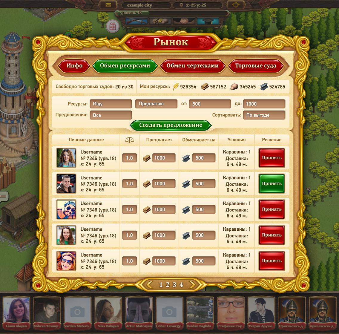 Дизайн окна для игры  фото f_31858b18eacc2cb4.jpg