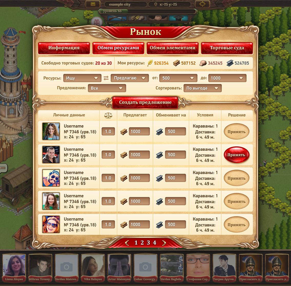 Дизайн окна для игры  фото f_72158b2f01520c4f.jpg
