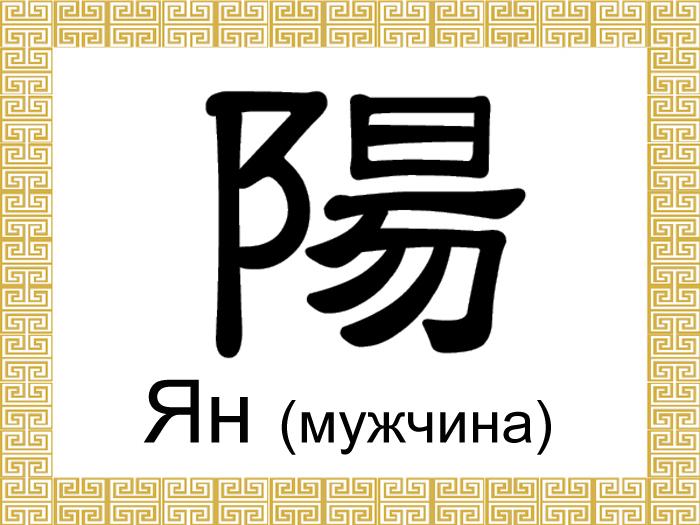 Придумать название бренда БАДов фото f_571571fc91e4baef.jpg