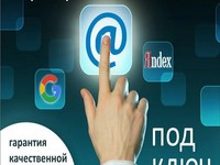 Настройка корпоративной почты на Вашем домене