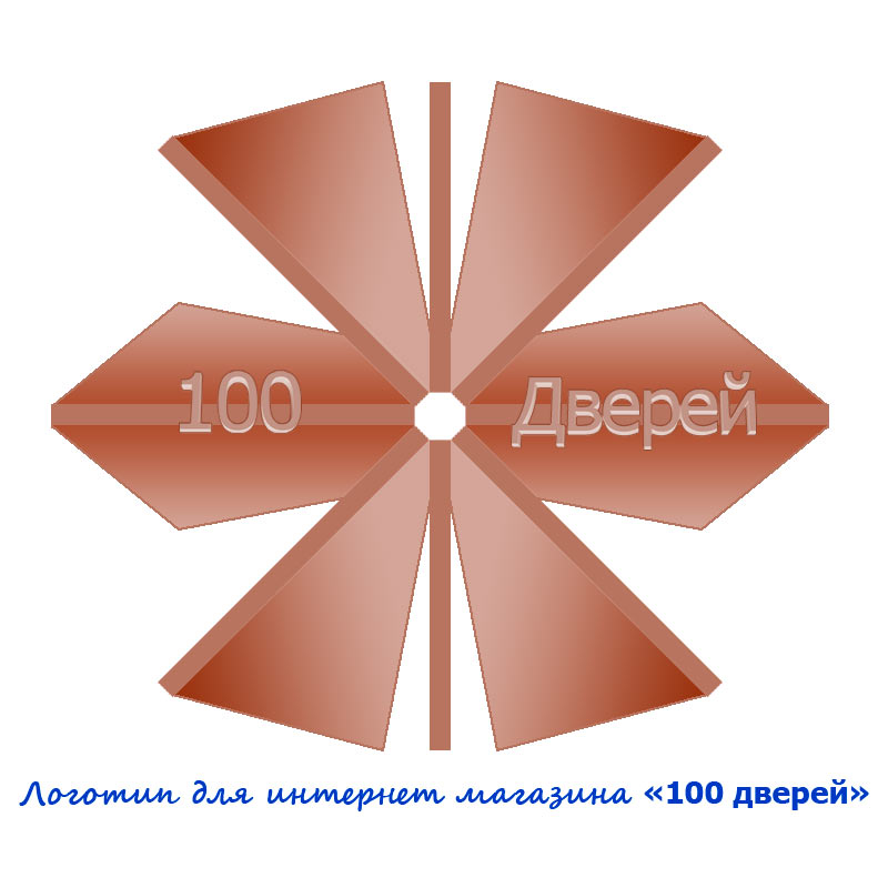 """Логотип """"100 дверей"""""""