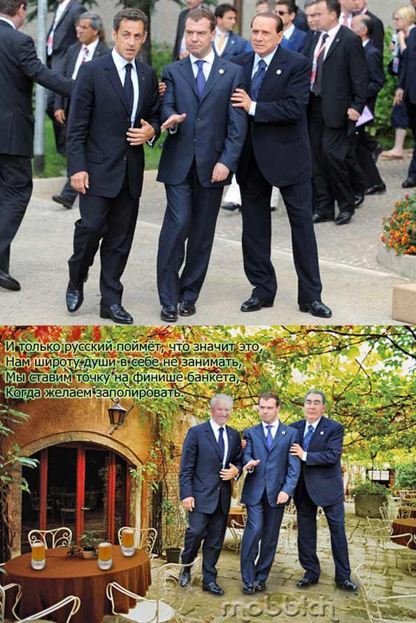"Коллаж ""Традиция по-русски"""