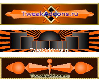 Лого к игровому сайту
