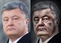 """Портрет в стиле журнала """"Эсквайр"""" (Порошенко)"""