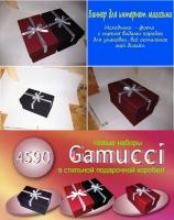 Баннер (Gamucci)