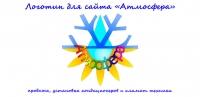 Логотип_кондишен