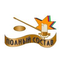 Логотип полный состав
