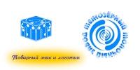 Логотип и товарный знак молокозавода