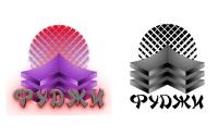 Лого ресторана Фуджи
