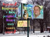 Коллаж_билборд