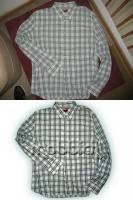 Обтравка (рубашка)