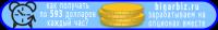 доллары в час