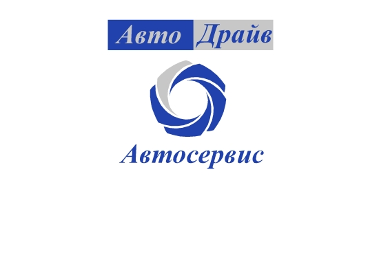 Разработать логотип автосервиса фото f_84651446a28eb9f4.jpg