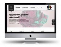 Сайт производителя красок