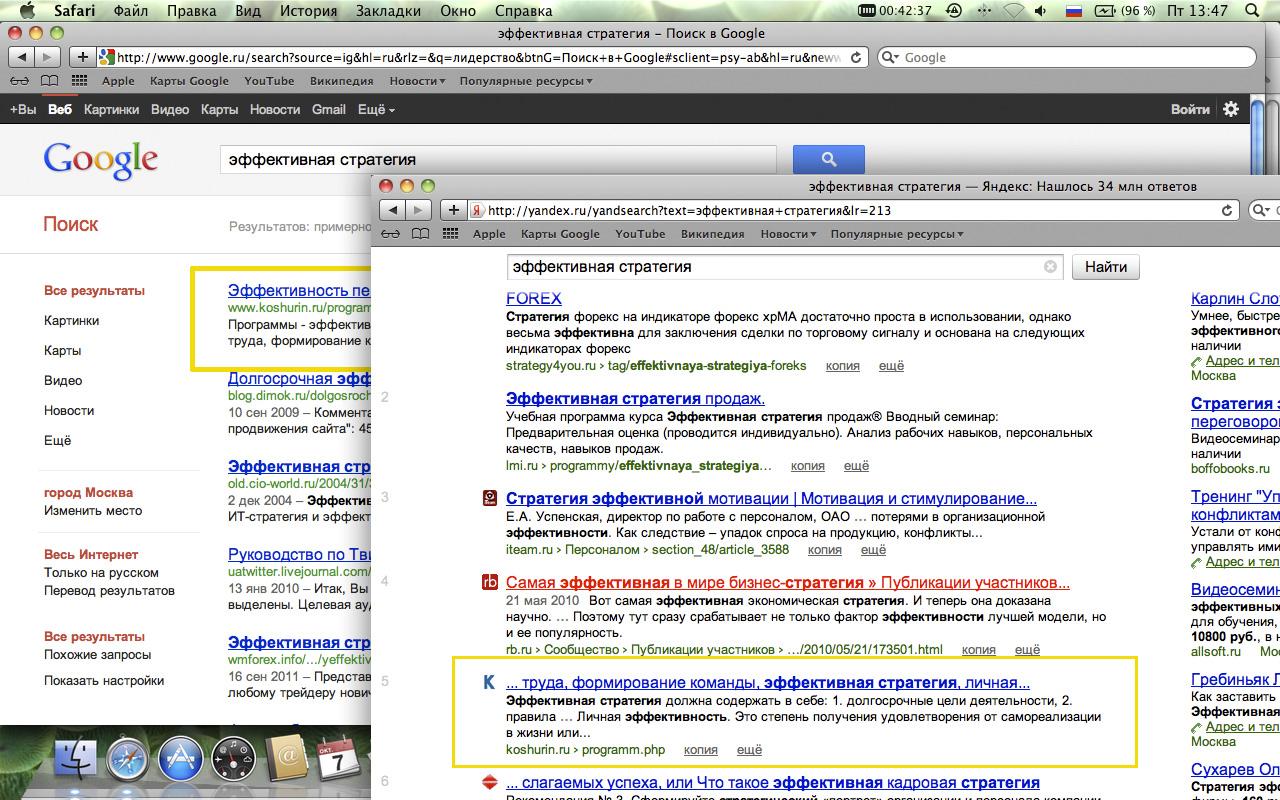 Продвижение сайта www.koshurin.ru