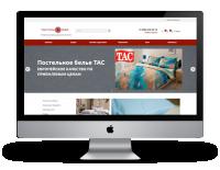 Интернет-магазин Текстиль-Поинт
