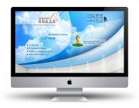 Сайт компании Абада Груп наятжные потолки