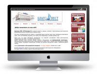 Интернет проект www.blagovest.ru
