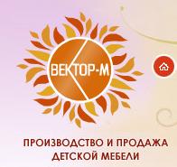 www.vektor-mebel.com