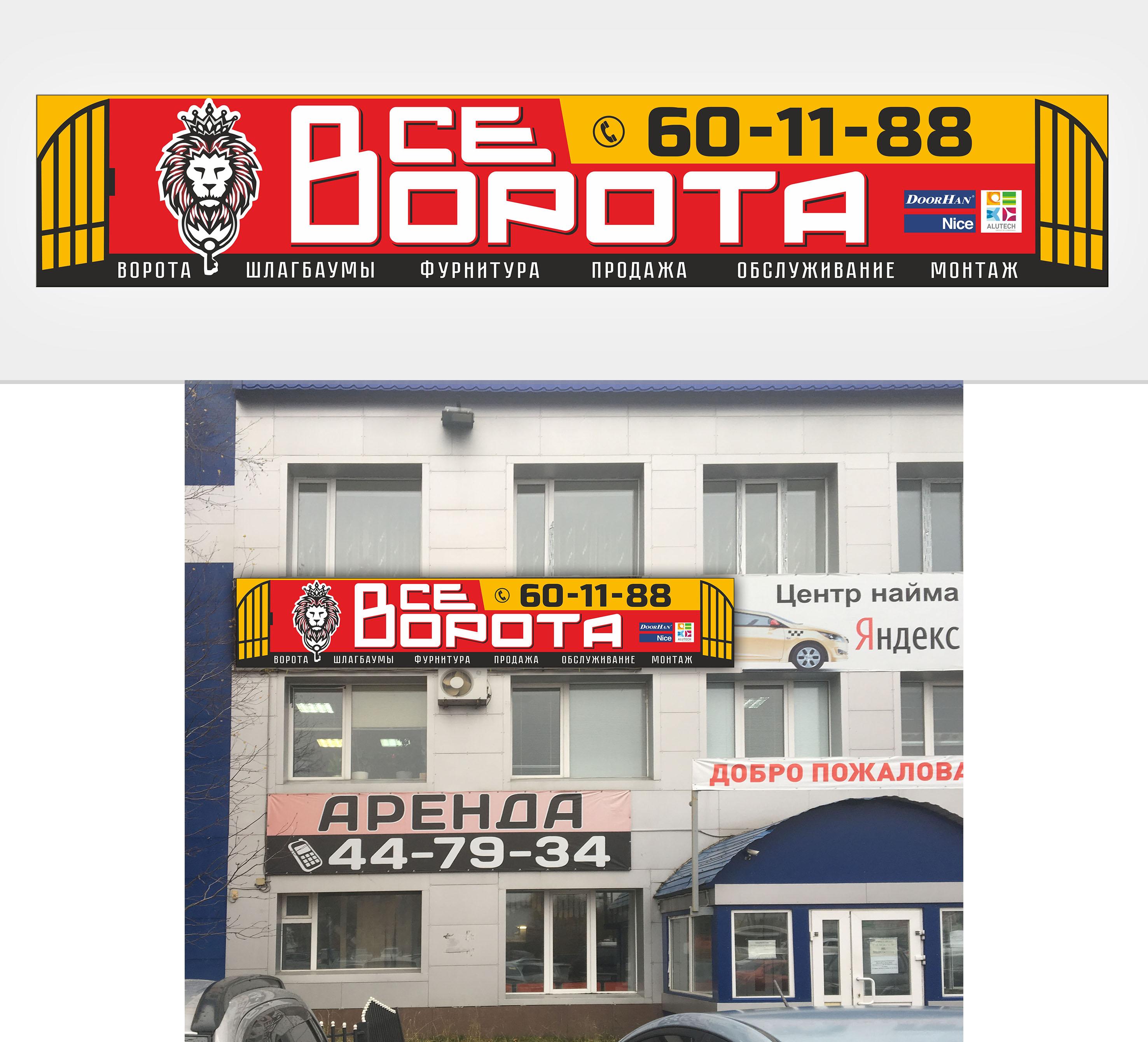 Дизайн светового короба / вывески фото f_6615bc854d20b104.jpg