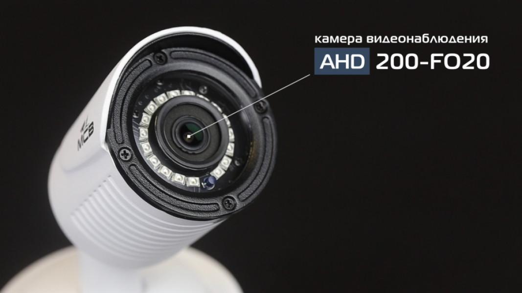 Камеры видеонаблюдения (презентация)