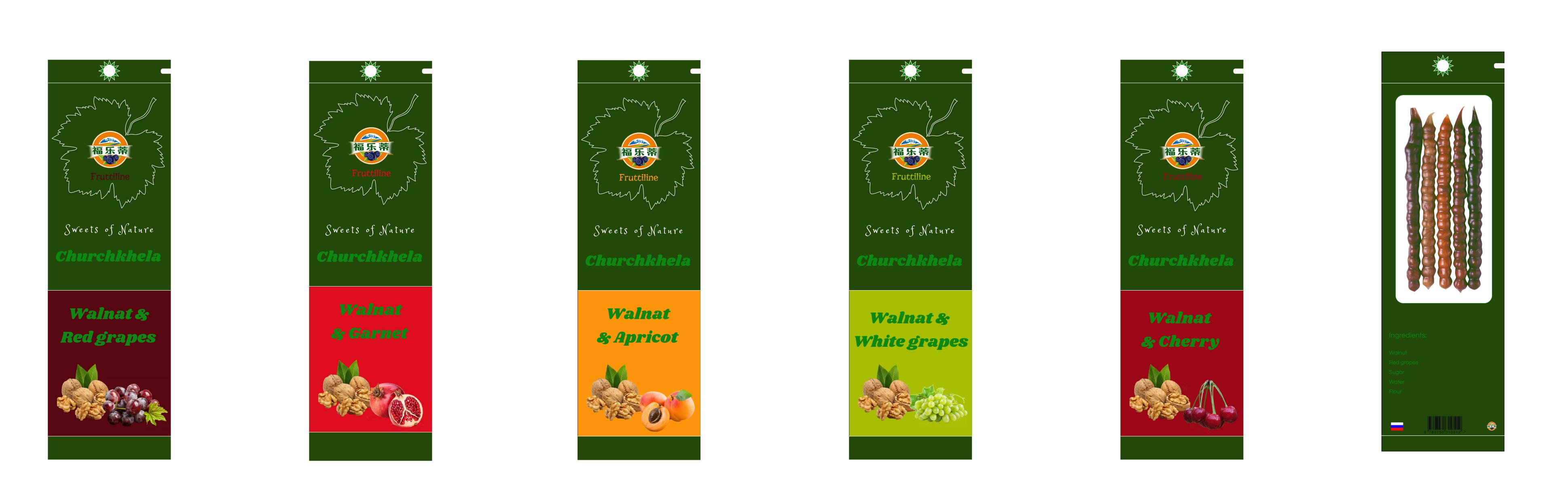 Дизайн упаквоки снеков для рынка Азии (Китай) фото f_3925f0d3d356d21d.jpg