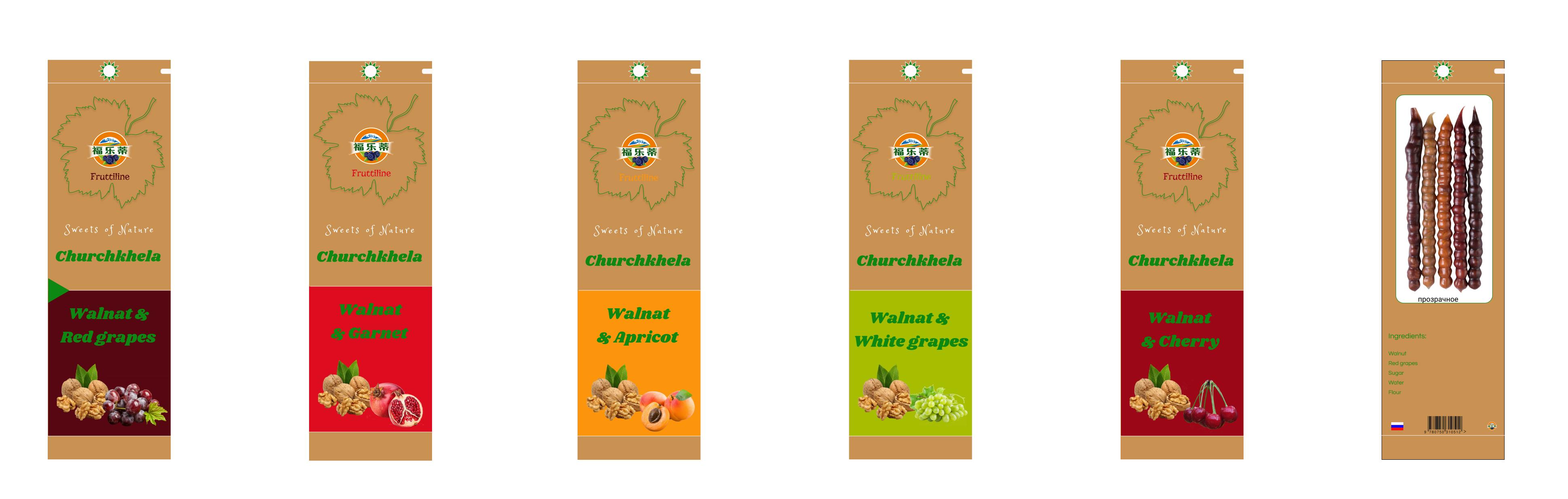 Дизайн упаквоки снеков для рынка Азии (Китай) фото f_6295f0d3cfe50e05.jpg