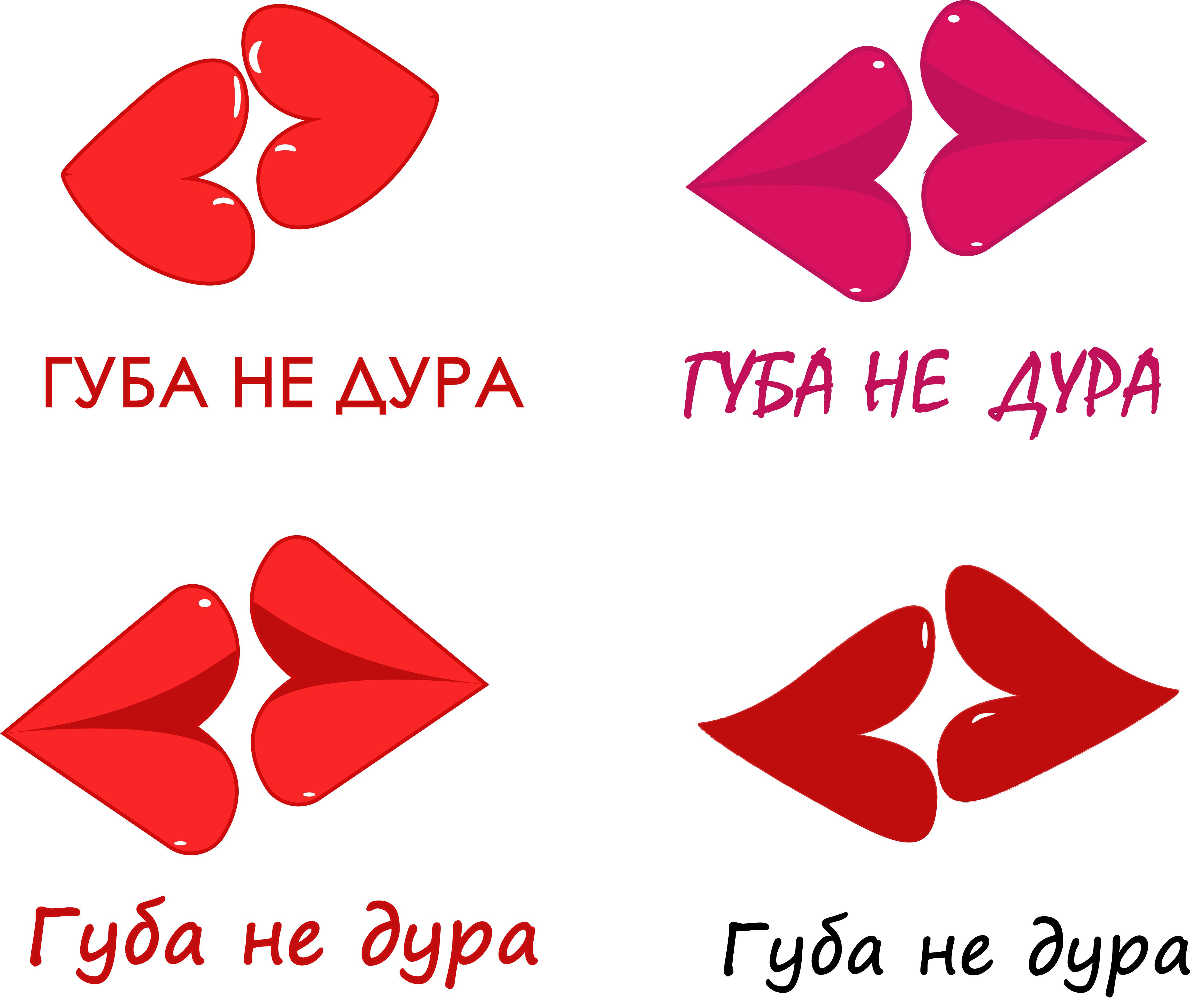 Улучшить и так хороший Товарный Знак фото f_9985eee09c6526e4.jpg