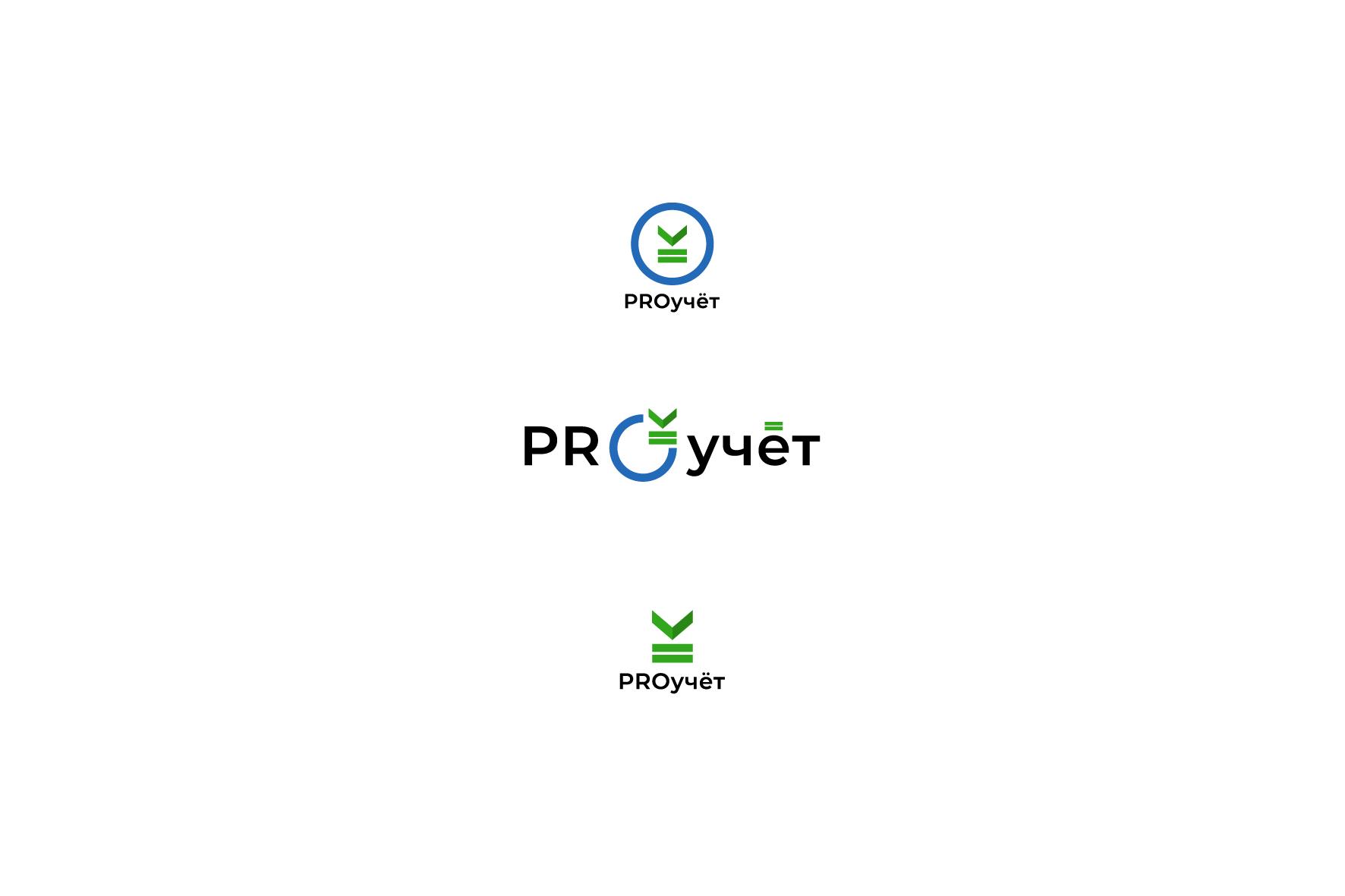 Разработка логотипа с фирменным знаком для Бухгалтерской ком фото f_1275f99ccc3e42bc.jpg