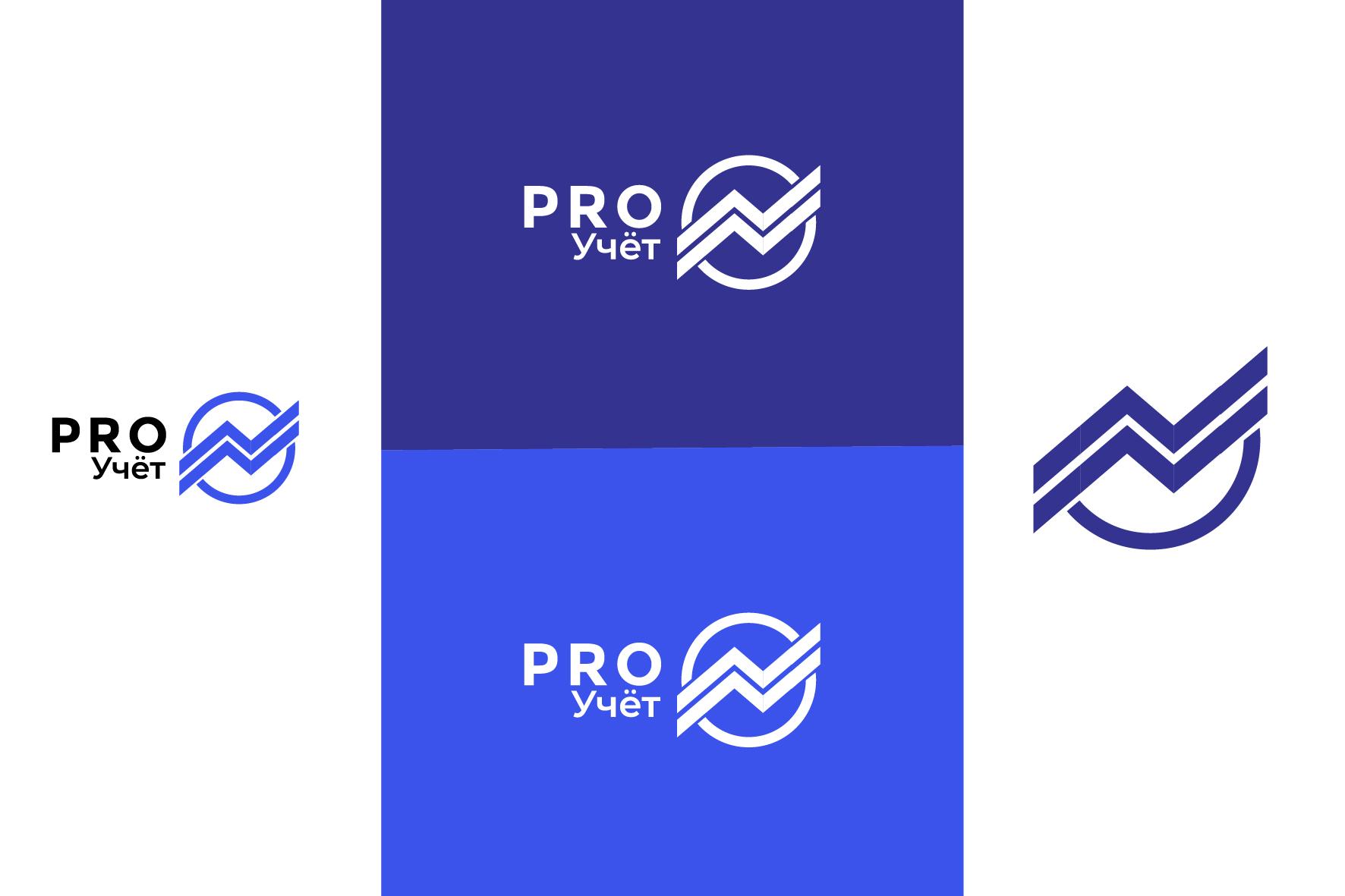 Разработка логотипа с фирменным знаком для Бухгалтерской ком фото f_1985f988c66dea57.jpg