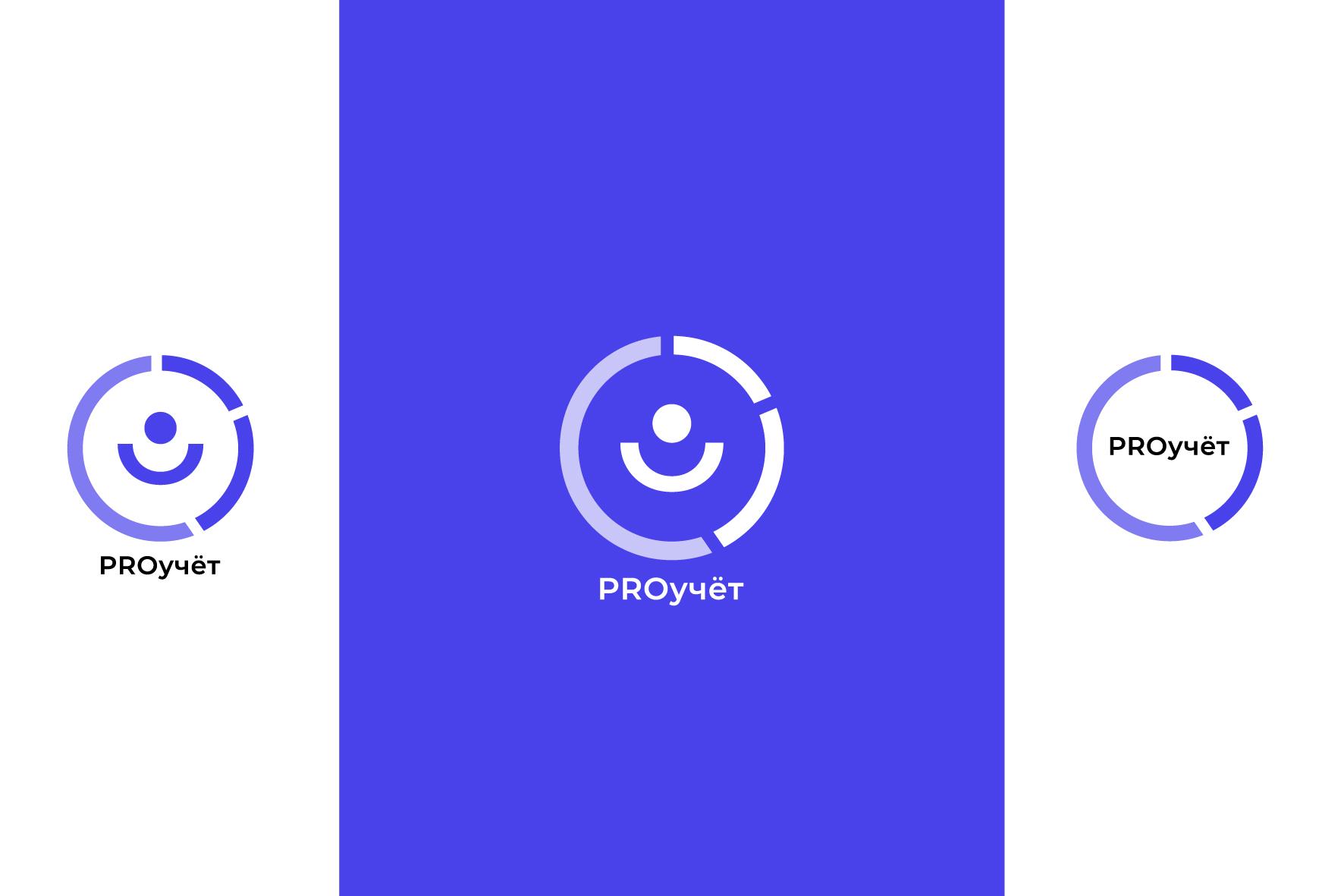 Разработка логотипа с фирменным знаком для Бухгалтерской ком фото f_4725f988c875fe20.jpg