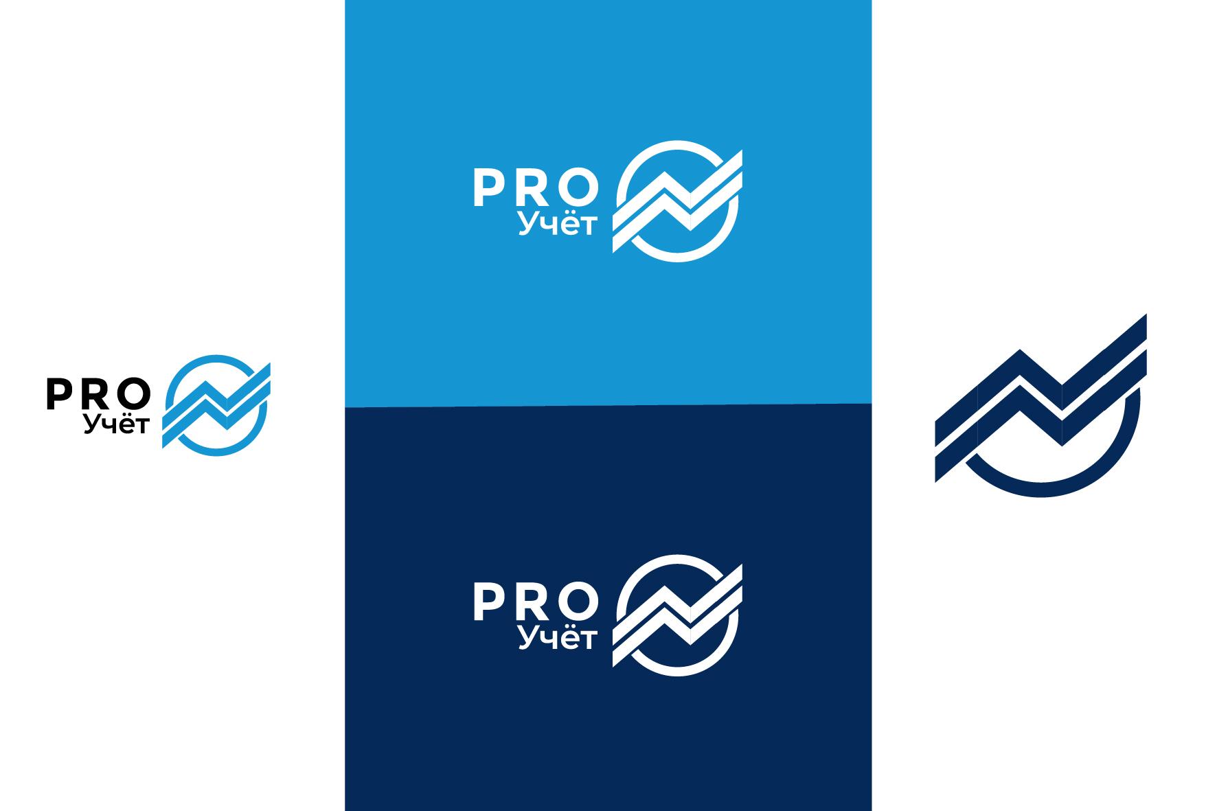 Разработка логотипа с фирменным знаком для Бухгалтерской ком фото f_8785f988c74b39f7.jpg