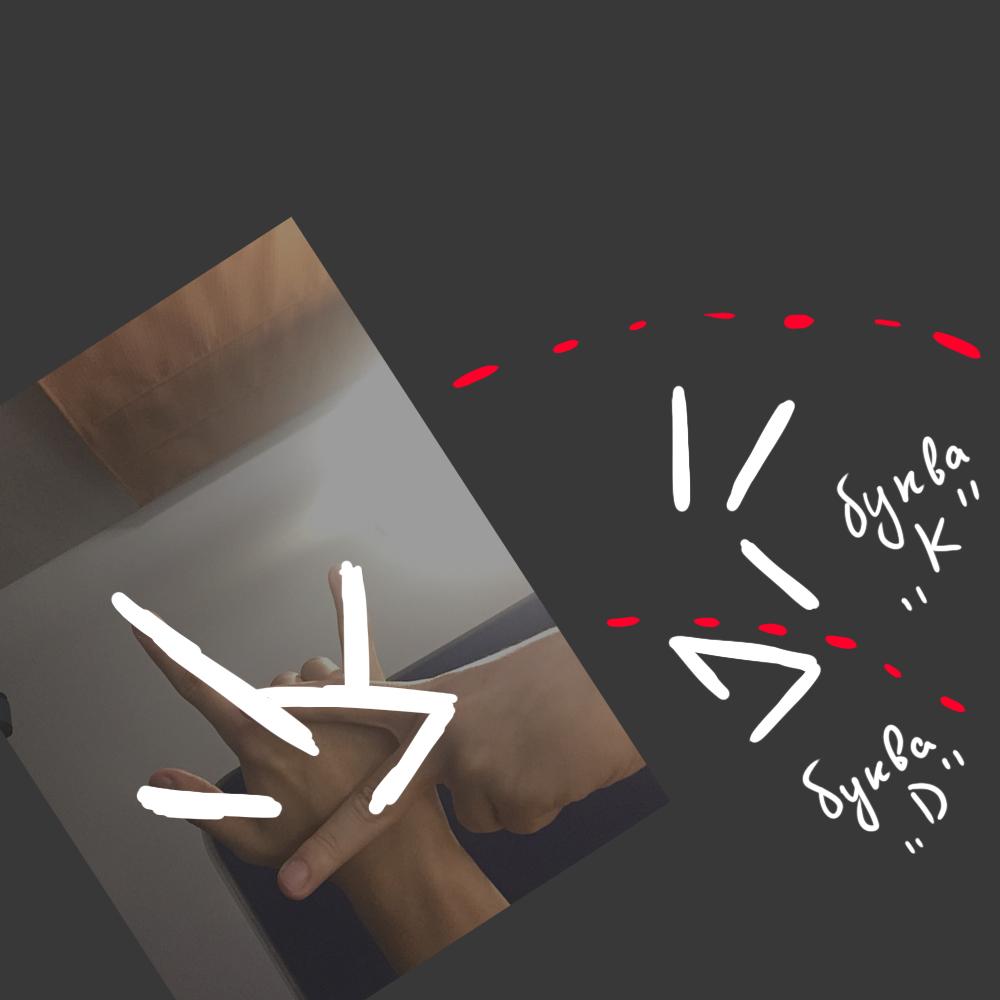 Нарисовать логотип для сольного музыкального проекта фото f_0585babcdf655a3b.jpg