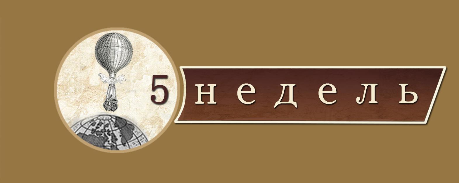 Логотип для кафе фото f_80159b08740a7e43.png