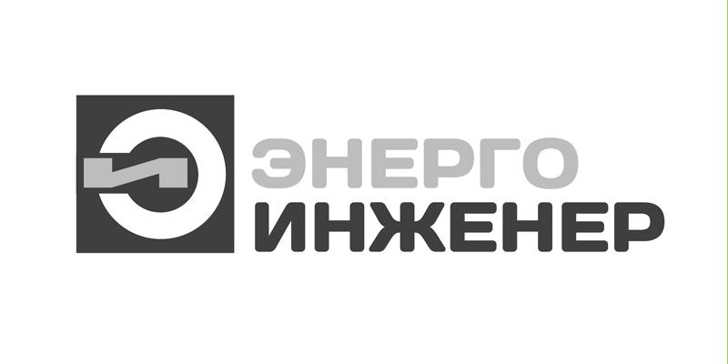 Логотип для инженерной компании фото f_53051cc10016e2a2.jpg