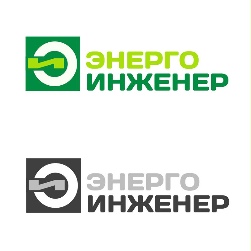 Логотип для инженерной компании фото f_58451cc0f78f03a0.jpg