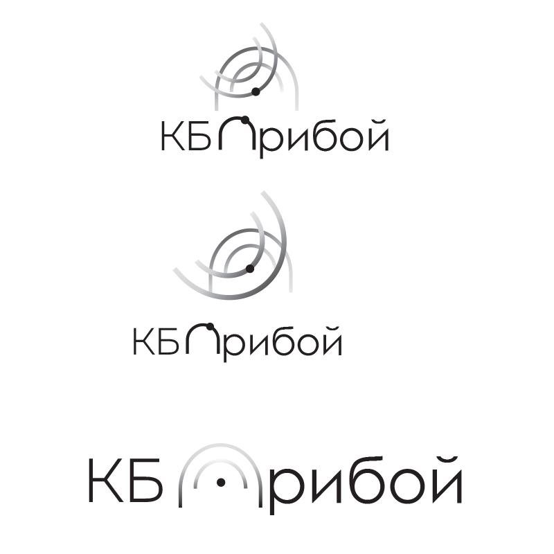 Разработка логотипа и фирменного стиля для КБ Прибой фото f_0525b28071a370fe.jpg