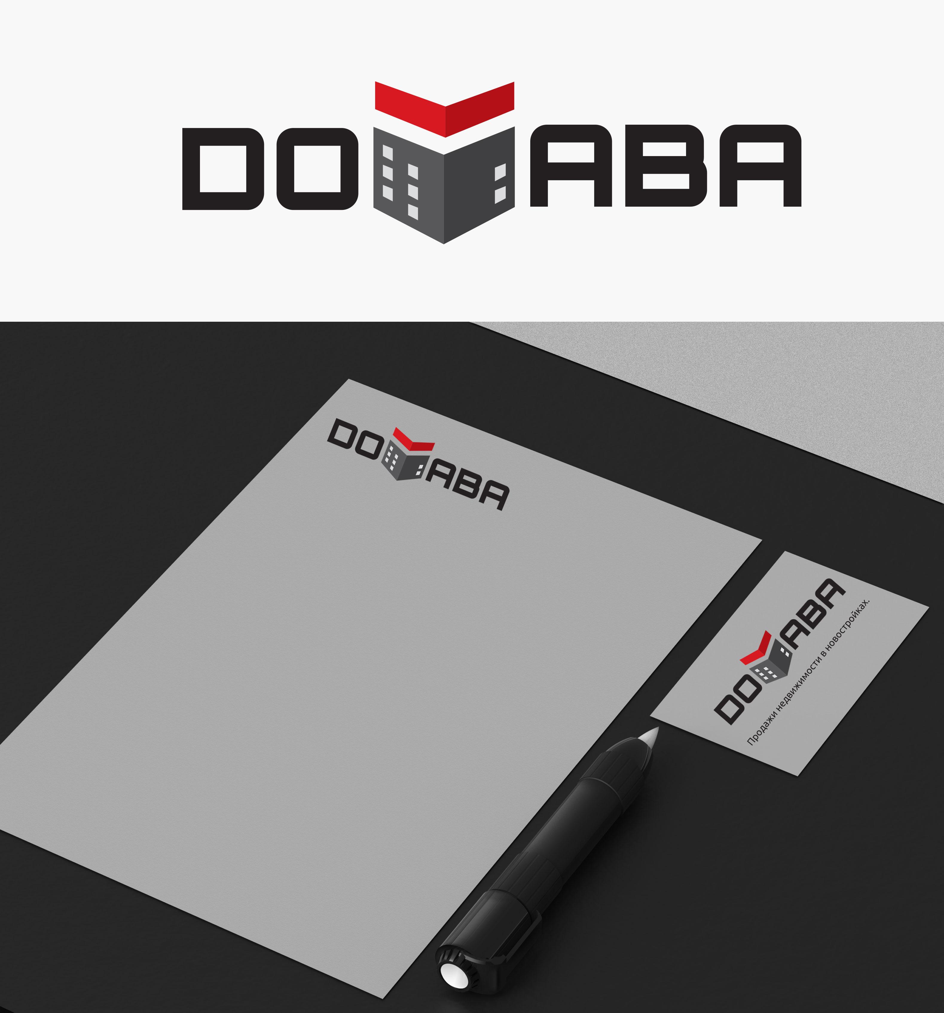 Разработка логотипа с паспортом стандартов фото f_8705ba17bb562606.jpg