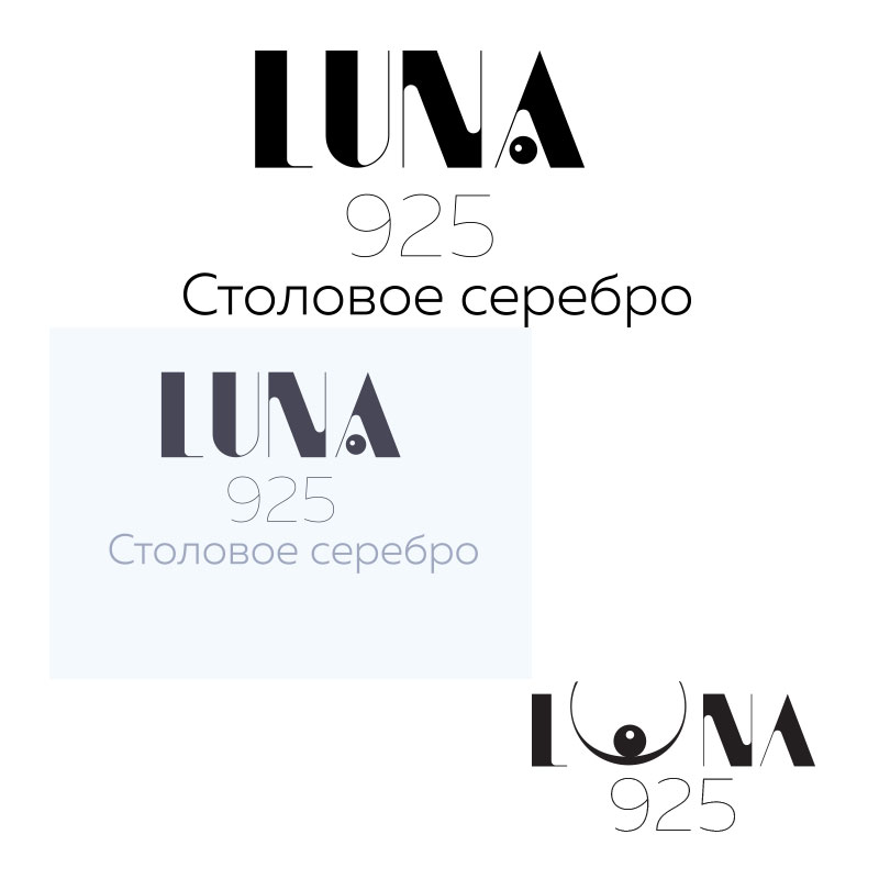 Логотип для столового серебра и посуды из серебра фото f_9275bad74ae944fb.jpg