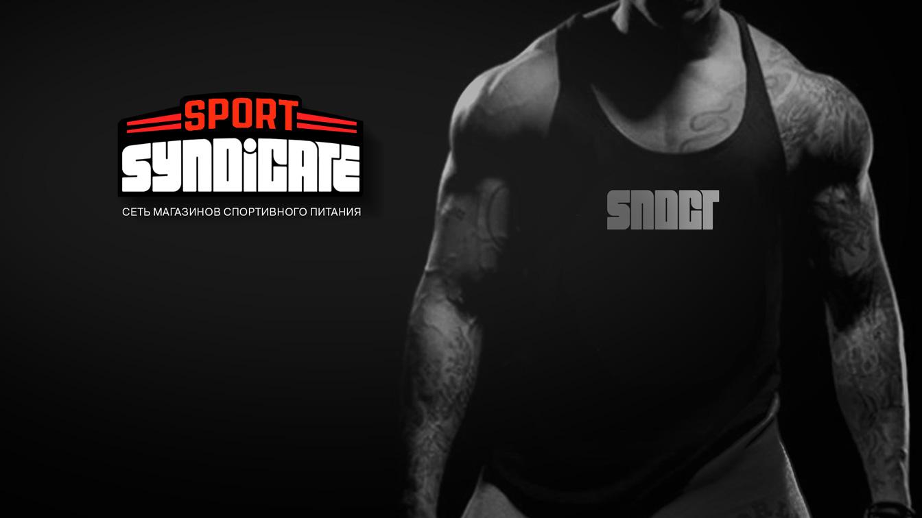 Создать логотип для сети магазинов спортивного питания фото f_6625971c5fa161fb.jpg