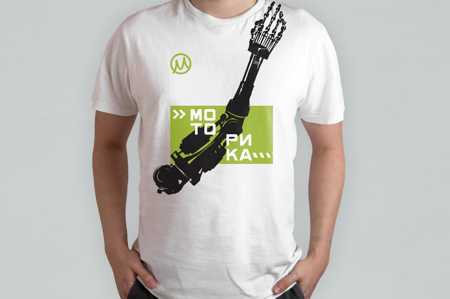 Нарисовать принты на футболки для компании Моторика фото f_938609c5d8e6a905.jpg