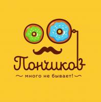 Пончиков