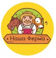 """Логотип для конкурса """"Наша Ферма"""""""