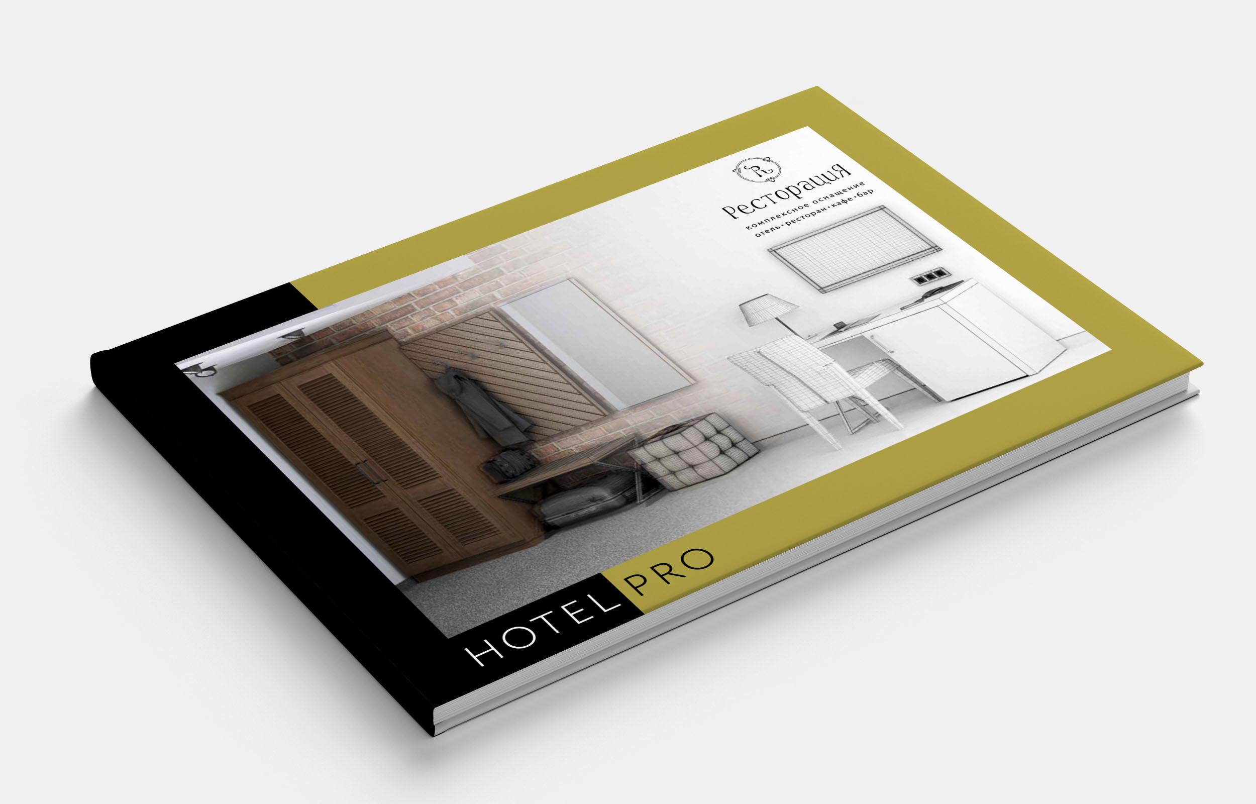 Дизайн и верстка каталога комплексное оснащение отелей, баров, ресторанов (A4, Indd, PDF)