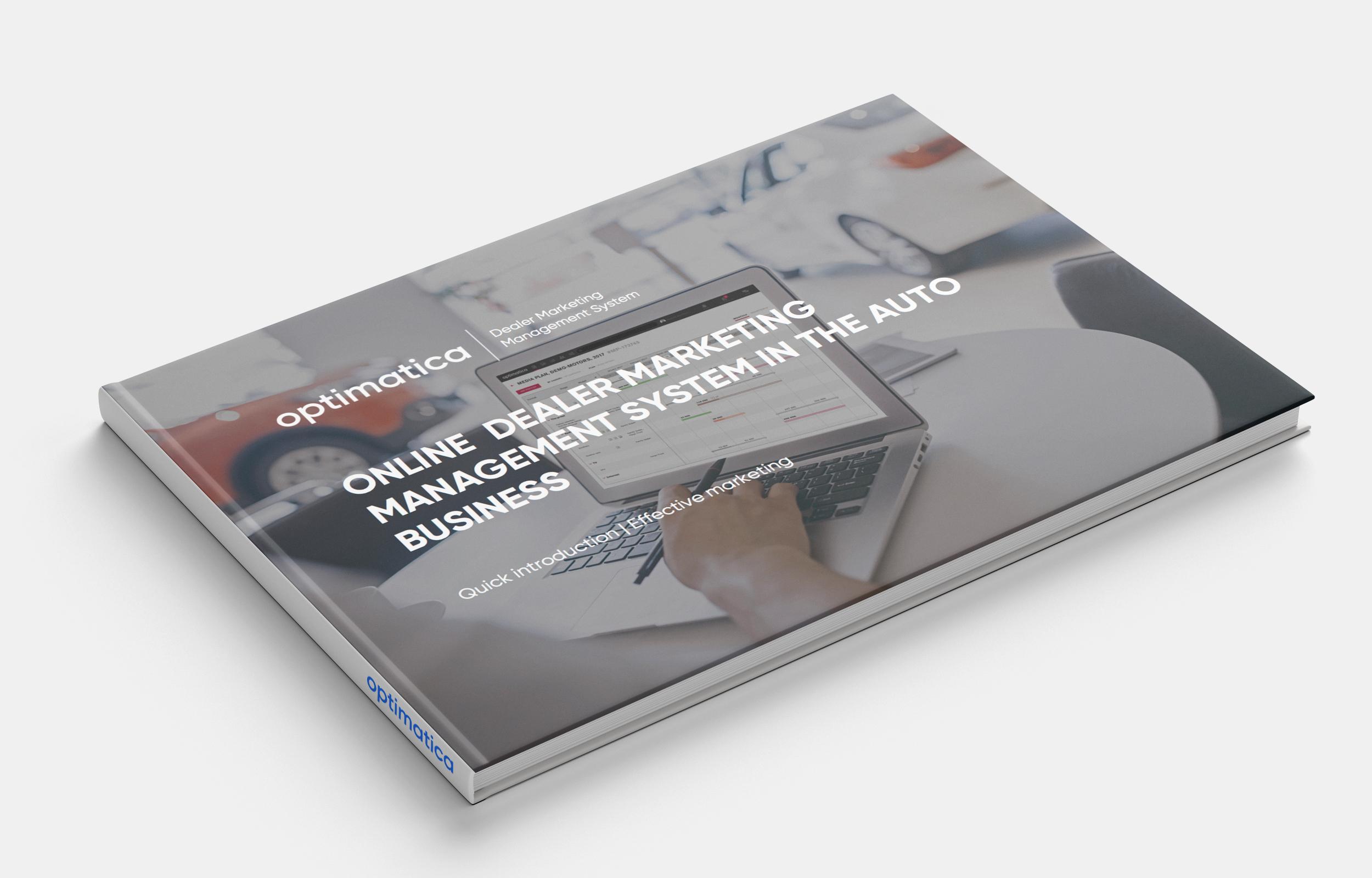 Презентация MRM-системы автодилеры (A4, Powerpoint, PDF)