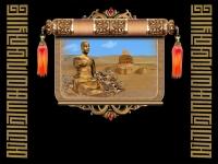 заставка_пустынная равнина