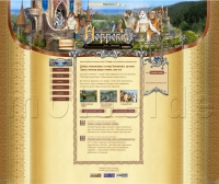 Интерфейс игрового сайта