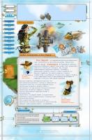 Интерфейс игрового сайта,шапка