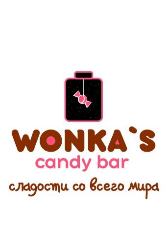 Разработка логотипа магазина сладостей со всего мира. фото f_4595a297bf59e460.jpg